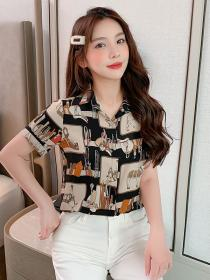 Wholesale Matching Chiffon Short sleeve Blouse